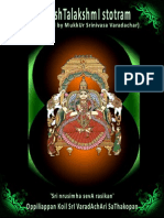 8 lakshmi