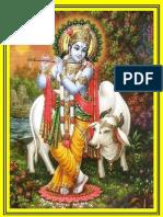 Photo Krishna