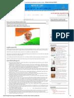History and facts about Mahatma Gandhi in Hindi - ऑनलाइन सामान्य ज्ञान हिन्दी में
