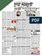 prernabharti_issue41_14thOct15