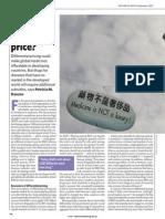 8. price.PDF