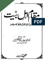 Maqamate Ahl e Bait