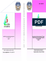 Nonlinear Finite Element Analysis of Steel Fiber Reinforced