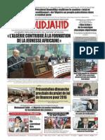 1859_20151116.pdf