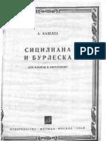 KazellaSicilianaiByrleska