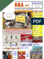 -ABMA-Journal-Vol-1-No-4-21-3-2010