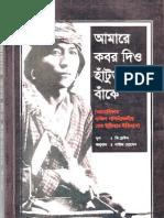 A Tale Of Two Cities Bangla Pdf