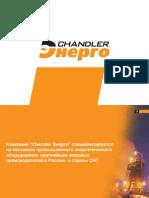 Presentation Chandler Energy