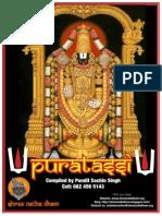 Shree Nath Dham PURATASSI