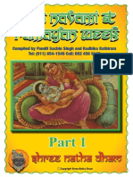 Shree Nath Dham Ram Navami