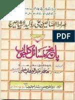 Panch Masail Ka Jawab by Mufti Muhammad Abdul Wahab Khan Qadri Razavi.pdf