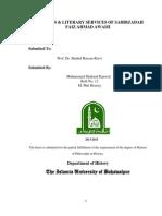 Complete Thesis of Allama Faiz Ahmad Awaisi