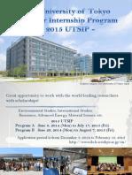 UTSIP Promotion Flier 20152