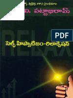 Positive Thinking Books In Telugu Pdf