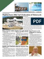 The Buzzer 2014