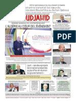 1860_20151117.pdf