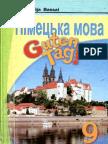 German language for school work