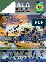 Masala Tv Foog Magazine November 2015