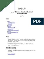 README zh CN