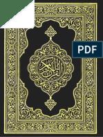 Al Quran Color