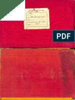 Sri Vidya Nitya Paddhati of Sahib Kaul_5628_Alm_25_Shlf_5_Devanagari - Tantra_Part1.pdf