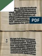 Sri Vidya Nitya Paddhati of Sahib Kaul_5628_Alm_25_Shlf_5_Devanagari - Tantra_Part2.pdf