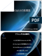 Silverlight4(RC)の新機能Hokuriku.NETvol2