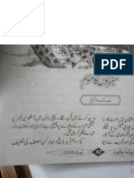 Sabz Ruton Ka Mausam by Saima Akram Chaudhary-zemtime.com