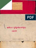 Mimansa Ratna 2nd Chapter - Raghunath Bhatacharya_4348_Alm_20_Shlf_3_Devanagari - Mimansa.pdf