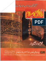Monthly Daqaeq-e-Islam Nov & Dec2015
