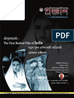 Pragyan Vol 07, Issue 03