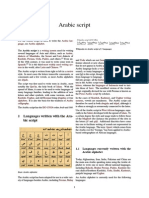 Arabic Script Wiki
