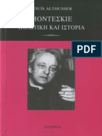 Louis Althusser_μοντεσκιέ, Πολιτική Και Ιστορία Πλεθρον