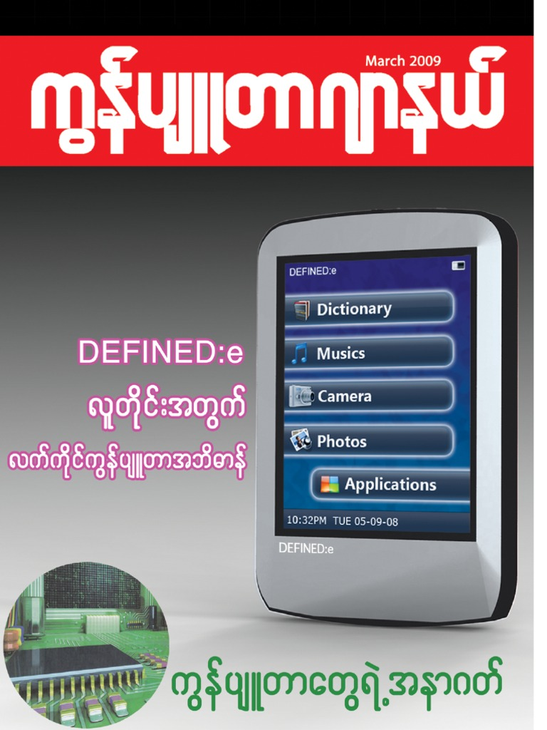 Sony cyber shot dsc w80 digital camera resource page - Sony Cyber Shot Dsc W80 Digital Camera Resource Page 48