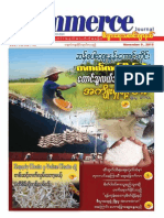 Commerce Journal Vol 15 No 43.pdf