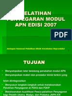 Gamb -APN Update