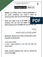 Grade 1 Islamic Studies - Worksheet 5.5 - Etiquette of Using the Toilet