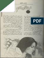 Surkh Gulabon Ke Mausam by Rahat Jabeen-zemtime.com