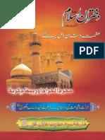 Monthly Dukhtran-e-Islam OCT-2015