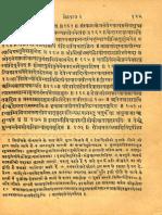 Meru Tantra 1907 - Naval Kishor Press_Part2.pdf