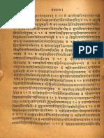 Meru Tantra 1907 - Naval Kishor Press_Part4.pdf