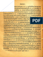 Meru Tantra 1907 - Naval Kishor Press_Part6.pdf