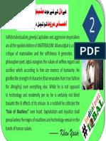Iqbal2