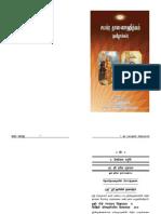 dasasahitya volume 1