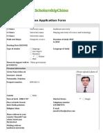 common application form.doc