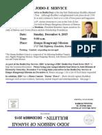 Jodo Mission of Hawaii Bulletin - December 2015