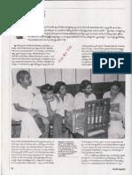 Mankombu Gopalakrishnan