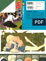Zero No Tsukaima 3 - The Founders Prayer Book