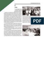 artikkel koostöö Hugo Treffenri  Gümnaasiumiga