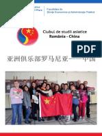 Brochure Asian Studies Club 2014